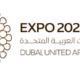 expo 2020 video